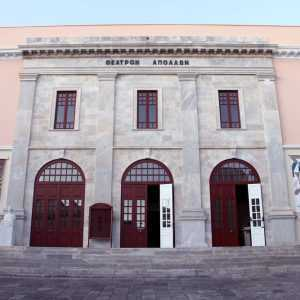 1Apollon Theater